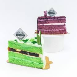 It's always somebody's birthday somewhere, so have a piece of cake today!🥳 - Pandan Jade Cake Taro Cake